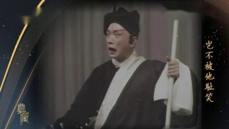 京剧《武松打虎》表演:张云溪(时年65岁) 1984