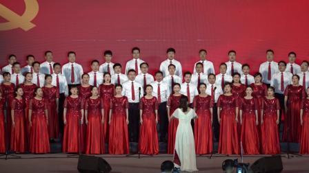 壮丽一百年 唱响新时代  太湖县经开区 太湖县招商中心