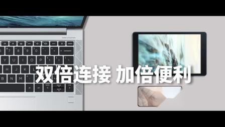 HP x5600c USB 3.2 U盘 产品介绍