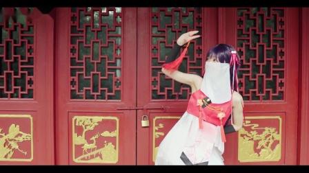 优酷投稿之舞蹈视频歌曲:胭脂妆