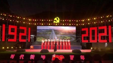 2021年温岭市第四届文化礼堂艺术节之合唱大赛 滨海镇泰星村