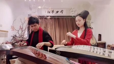 【古筝】今夕筝社阿哲二重奏《九儿-纯筝版》(网络来源)