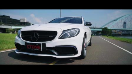 Mercedes AMG S205 M177 C63s / Stone Turbo-Back Exhaust System