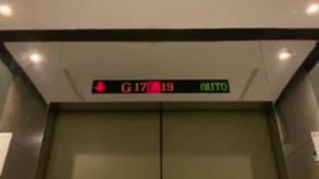 【转载】彩虹云霄酒店(拜约克大厦)超高的LG电梯合集(2)