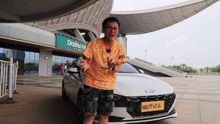 韩系车开起来单薄没有质感?你问问伊兰特答不答应!操控全面提升