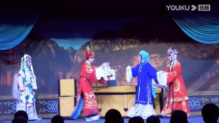豫剧【朱齿痕】沙河市豫剧团 ,风度翩翩戏曲音像