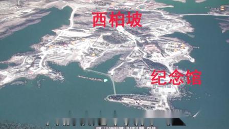 河北平山县——西柏坡