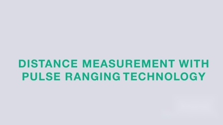 光电技术专题【三】丨PRT 脉冲测距技术,不一样的 TOF