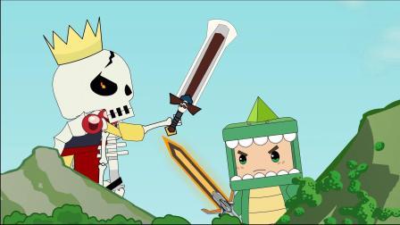 迷你世界城市战士:骷髅王威胁迷斯拉臣服于他