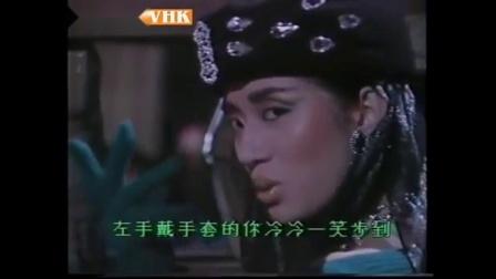 金曲重溫 梅艷芳 妖女 1986[超清版]