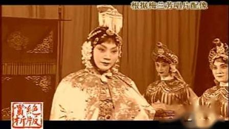 绝版赏析:梅兰芳 杨小楼《霸王别姬》唱片(三)