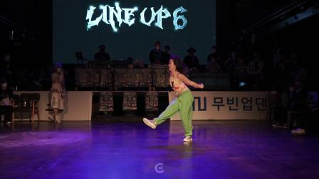 RANㅣ裁判表演 ㅣ2021 LINE UP SEASON 6