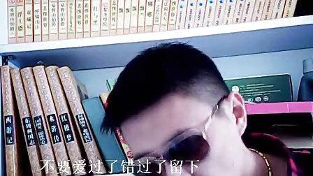单身情歌_王彦焘