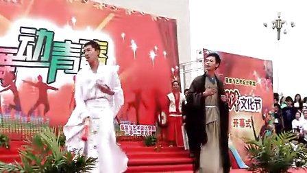西安公司年会创意节目演出视频荆轲刺秦 可上门包教会 舞蹈曹老师