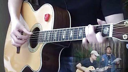 民谣吉他教学视频3
