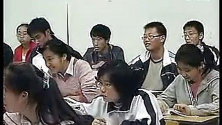 《新民主主义革命的胜利》   新课程高中历史名师示范课特级教师课例示范