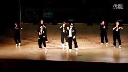 2012海南大学第五届舞林盛会决赛  X-CREW (自选舞蹈)版本2