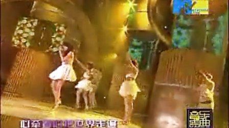 日不落(Live)-蔡依林