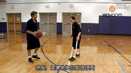 进攻方法-持球突破练习