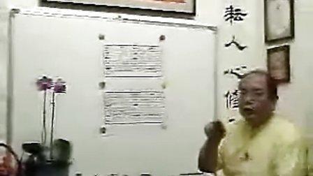 17.林耕平-净悦觇系统紫微斗数17