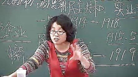 第4讲 中国国史及现代社会生活的变迁   精华学校高中政治课堂