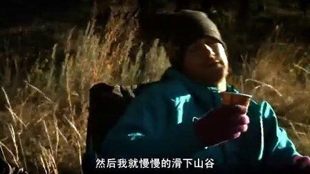 《车轮不息》英语带中文字幕高清无删减