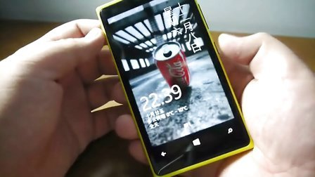 Nokia Lumia920 体验视频评测 修补版