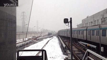 安河橋北站