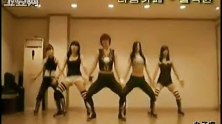【丸子控】[Black Queen]泫雅 - Change 舞蹈教学8