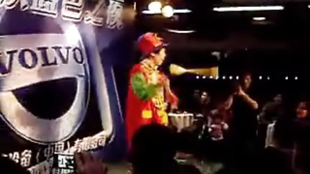 上海小丑视频