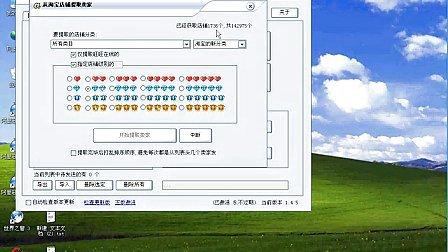 不用换IP日发邮件10万