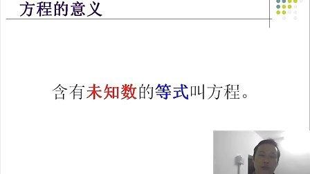 吕琼华-《方程的意义》