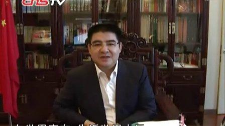 33 20120903中新视频陈光标否认登广告系作秀 为保钓可提前裸捐