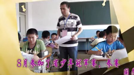 百花艺术中心《国际象棋》教学比赛视频