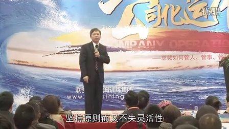 联创世纪:张国祥老师宣传视频