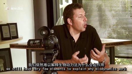 Interview Olivier Humbrecht - Biodynamics HD