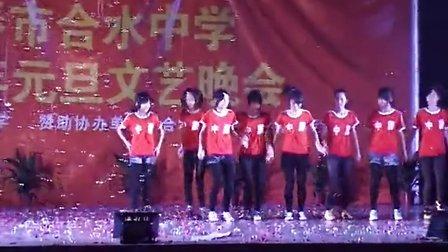 2013年合水中学元旦晚会02