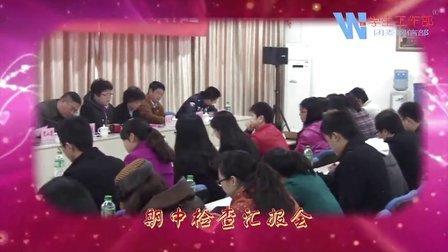 重庆机电职业技术学院学生工作展暨元旦晚会