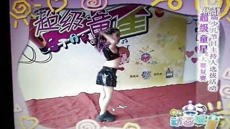 小小萝莉1的视频 2013-01-06 02:04