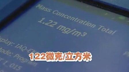 东方卫视新青年节目-飞利浦空气净化器