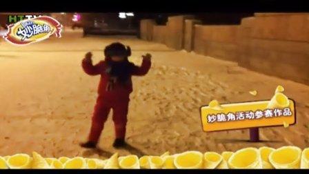 5岁东北儿童版江南style
