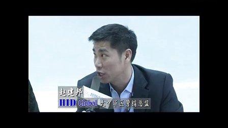 物联网与智慧城市采访HID Global 大中华区营销总监赵建邦