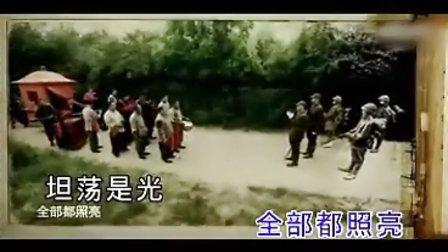 正义之道 (《民兵葛二蛋》电视剧主题曲)