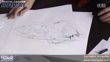 工业设计手绘(汽车内饰线稿)——IDKAOYAN工业设计教育意翔手绘
