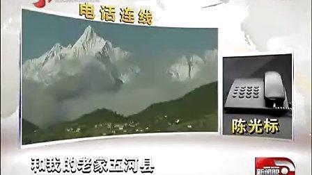 20120917江苏卫视《新闻眼》陈光标卖空气如同海边吹海风?或许还是一场秀