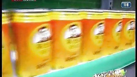 20120919北京青年《青年多看点》每罐5元 陈光标罐子里卖的什么空气?
