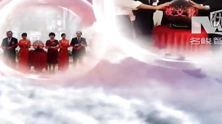 水文化节开幕