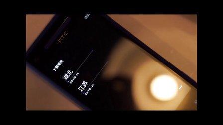 WPDang出品:以HTC 8X为基准的Windows Phone 8生态体验