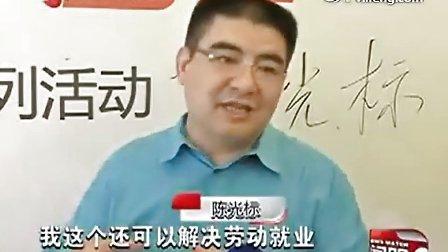 20120811江苏卫视《新闻眼》陈光标与槿汐孙茜举锤砸电动车 称将卖空气