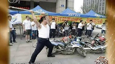 20120812南通电视2台《今晚评谈》陈光标砸完奔驰再砸电动车